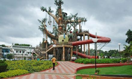 NTR Gardens