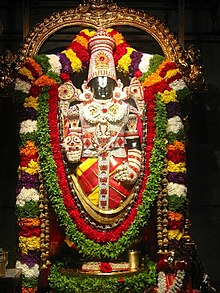Balaji Temple Chilkur