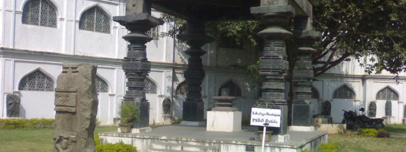 Telangana State Archaeological Museum
