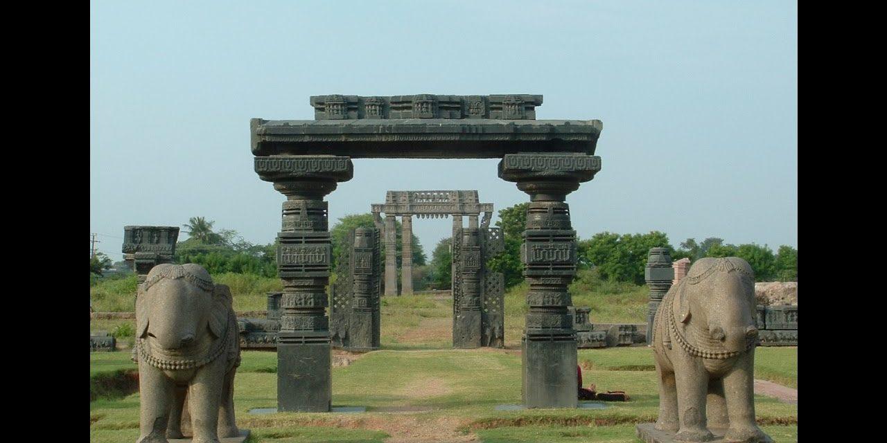Warangal Fort