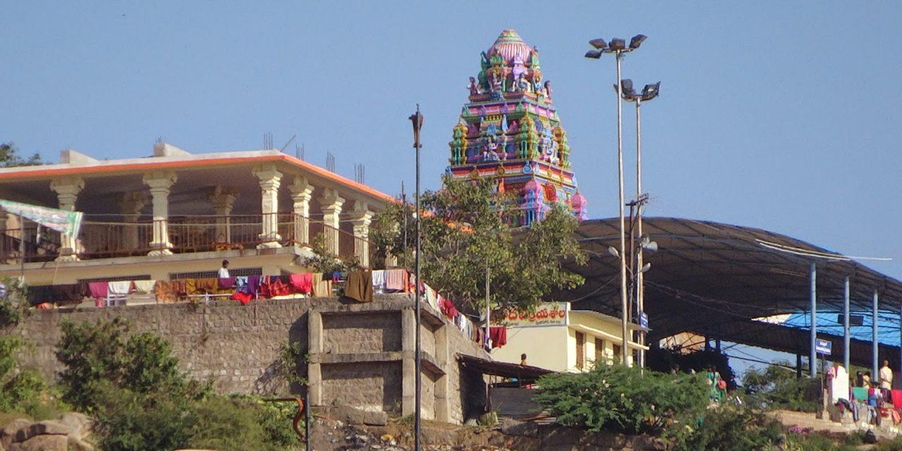 Cheruvugattu Temple